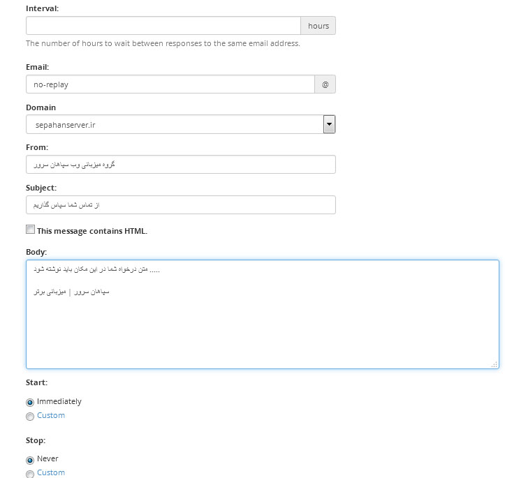 creating-an-autoresponder-email-in-cpanel-2