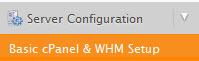 how-to-change-default-nameserver-whm